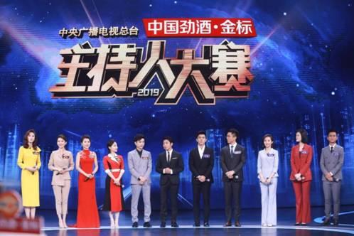全国18强即将诞生,《主持人大赛》10名选手角逐最后6个晋级席位