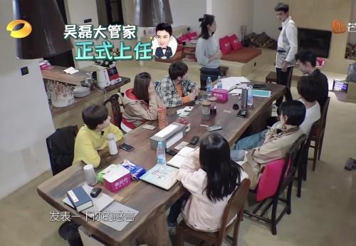 《亲爱的客栈3》吴磊策划中卫非遗文化美食节,康师傅饮用水安心陪伴