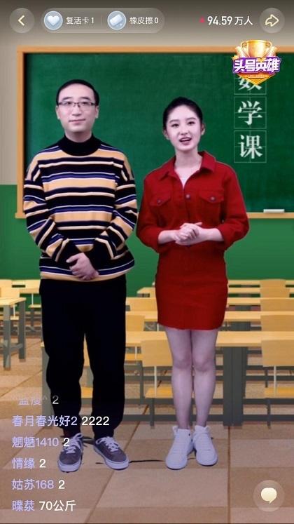 李永乐老师的 《头号英雄》 知识讲堂开课,带你解决那些年让人头晕的数学题