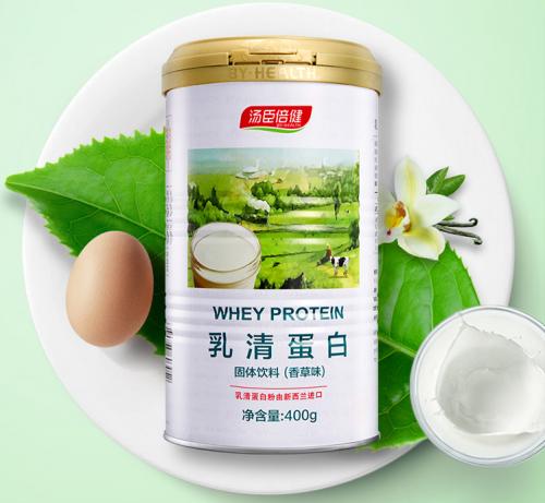 关于健身你需了解的几个点:汤臣倍健乳清蛋白粉也很重要
