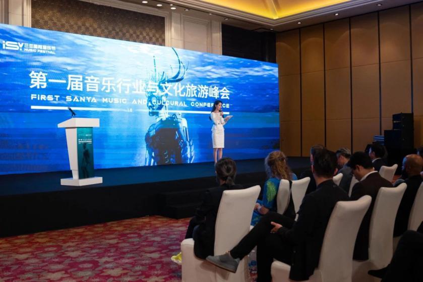 创新跨界带动新势能,行业峰会为文化发展再添活力