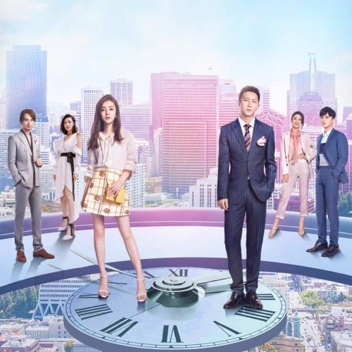 王艺嘉亮相2020开年大剧《还没爱够》发布会