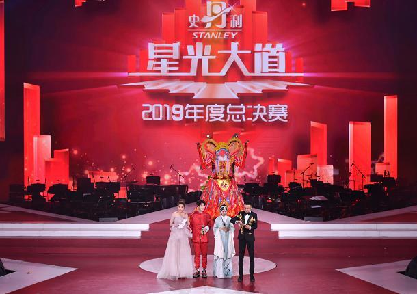 2019《星光大道》总决赛小唐人《让爱回家》感动全场