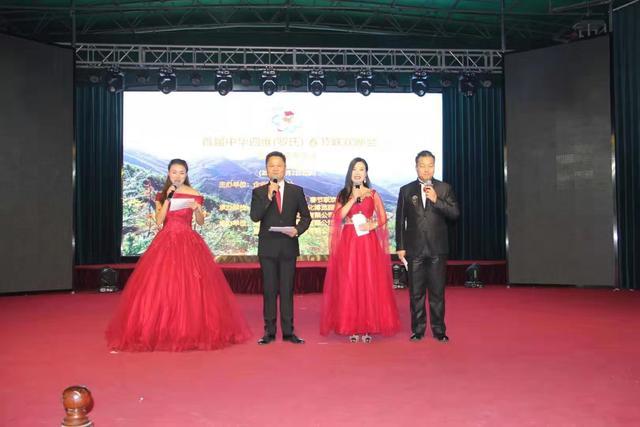 我国首家姓氏春晚中华四维(罗氏)春晚暨颁奖盛典在北京成功举行