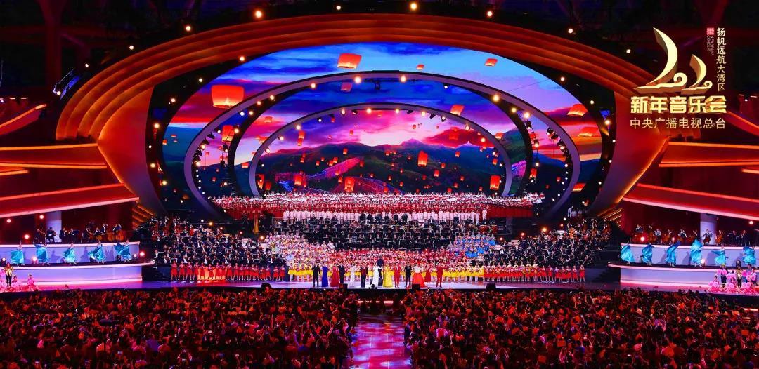 《2020新年音乐会―扬帆远航大湾区》|播出反响强烈浓浓爱国情拨动人心