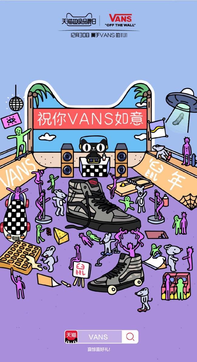 天猫超级品牌日首发Vans鼠年生肖联名系列,引领2020街头文化