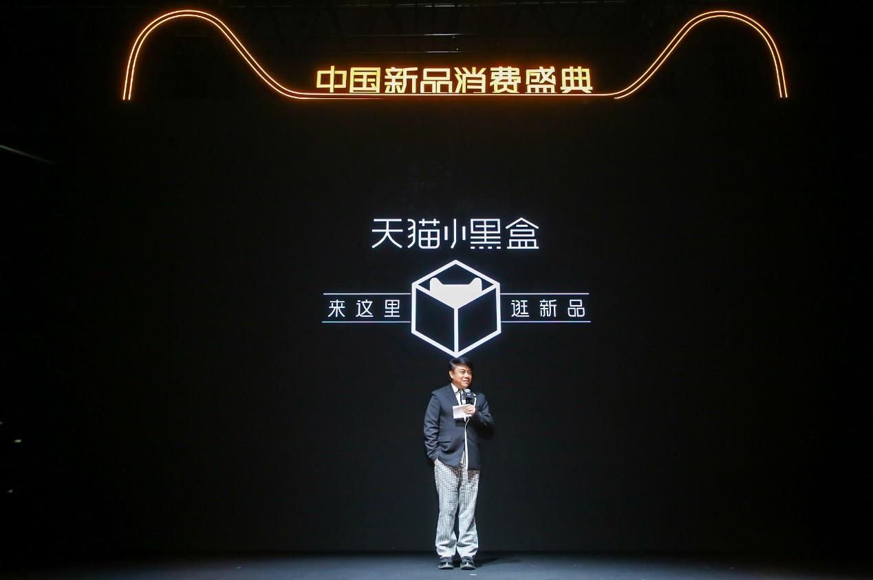 脑洞大开!蔡康永联合天猫小黑盒谈未来消费,刷新未来消费想象