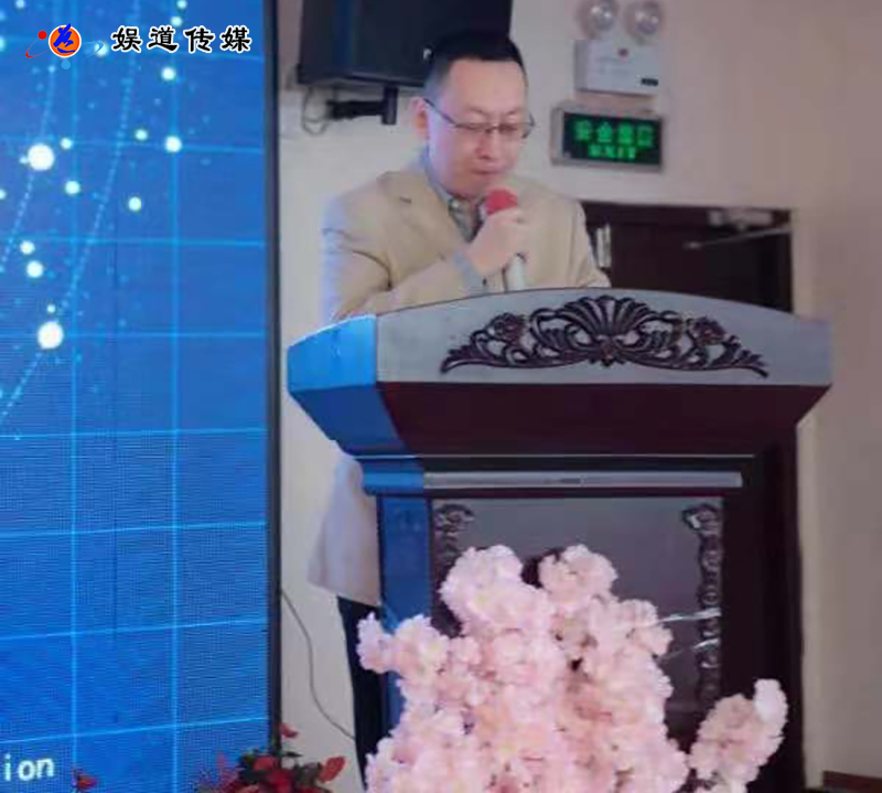 吉林市网络作家协会主席刘阳(冷光月)2019年度工作总结发言