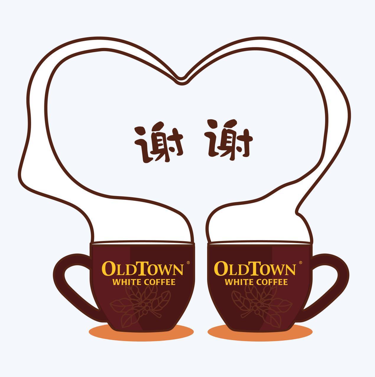 旧街场白咖啡系列表情包:爱上生活,用表情包诠释你的人生态度!
