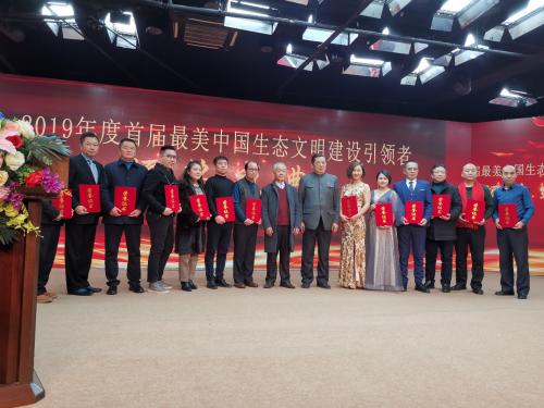 甜美少女歌手凌绮琪生态文明颁奖盛典荣获文化艺术贡献奖