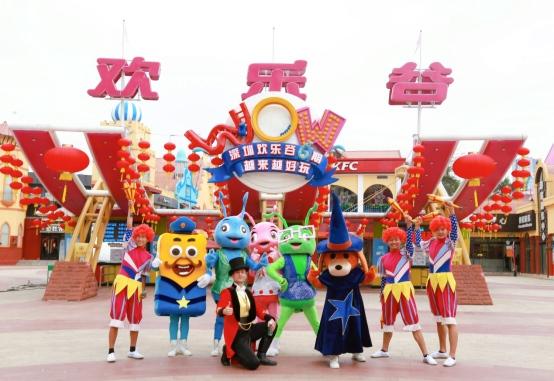 深圳欢乐谷百丑滑稽闹新春,春节黄金周开启爆笑欢乐年