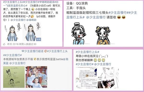 《少主且慢行》第二季免费解锁,虞书欣刘奕畅沙雕甜宠太上头