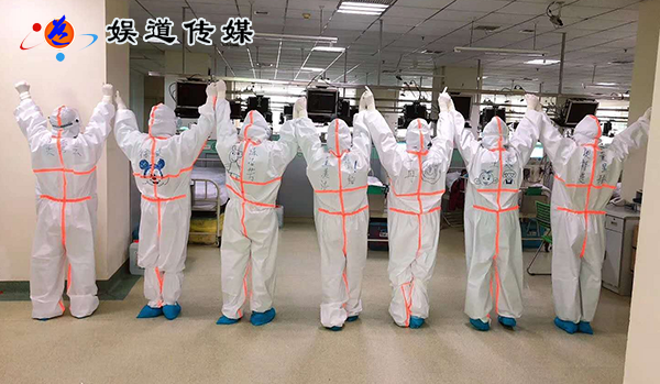 抗击疫情支援武汉长生医疗在行动