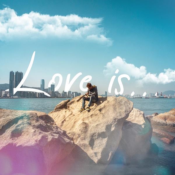 江政康最新单曲 《Loveis...》 甜蜜发声暖冬季