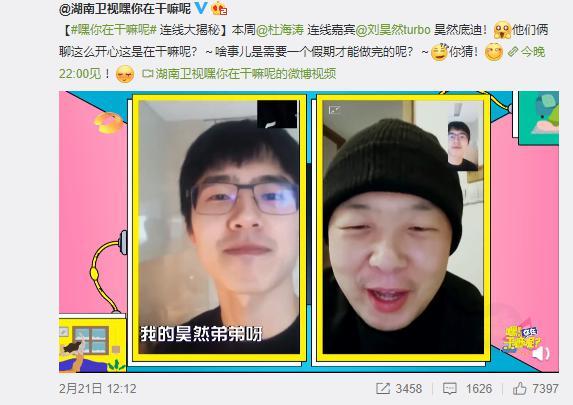 vivoS6明晚发布代言人刘昊然获奖现场连线
