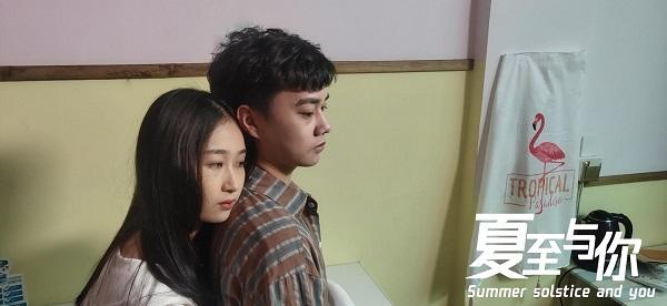 电影《夏至与你》在东阳横店举行开机仪式!