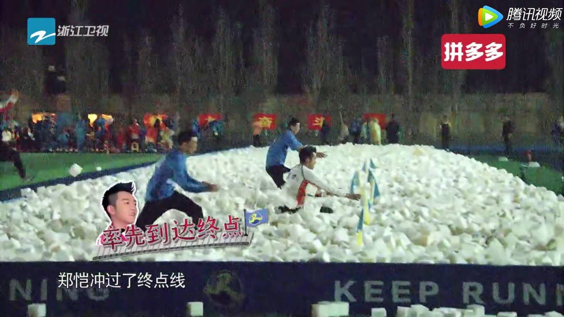"""《奔跑吧4》郑恺坚持完成""""循演"""",拼搏精神打动网友!"""