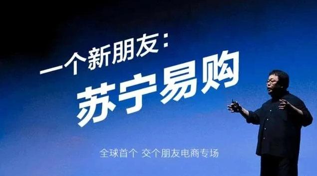 818苏宁易购直播带货2.4亿,刷新抖音3项纪录