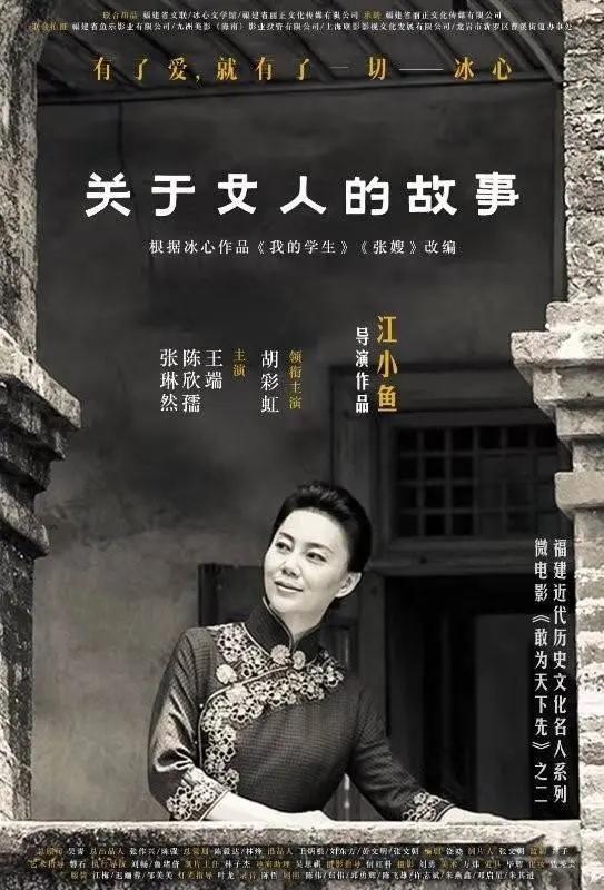 首届中国长三角(大纵湖)微电影大赛落下帷幕演员胡彩虹获最佳女主角