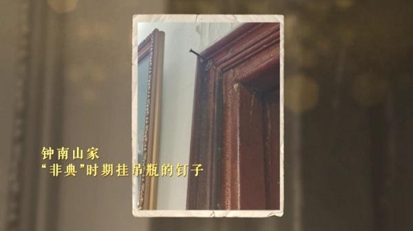 """《故事里的中国》走近""""80后""""钟南山再现敢医敢言的国士风骨"""