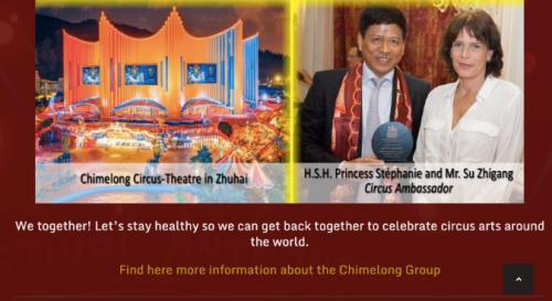 国际马戏业界权威同贺中国长隆国际大马戏上演20周年